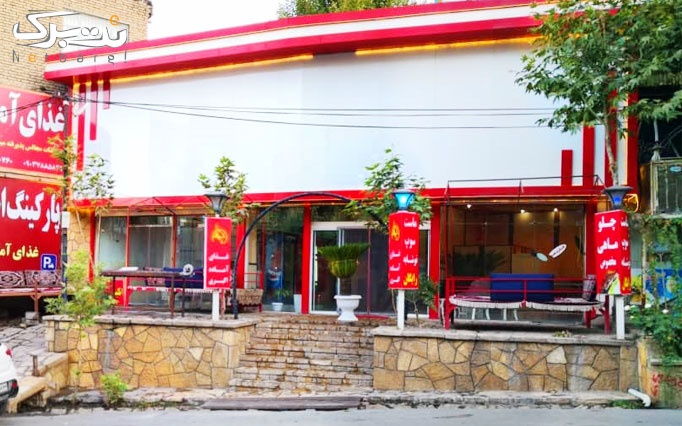 رستوران اکبری با سینی گوشت