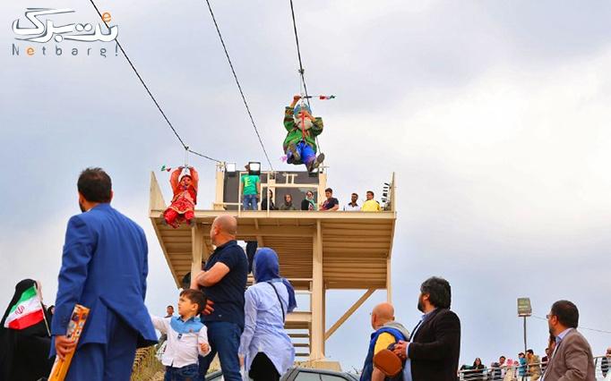 زیپ لاین برج میلاد ، هیجان و آدرنالین بالا