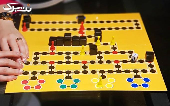 بازی های فکری در  کافه رستوران سحاب ( پابلو )