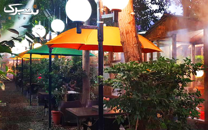 پکیج غذایی و موسیقی زنده در رستوران گل یخ