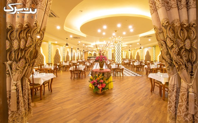رستوران ایوان سالار با منو غذاهای ایرانی