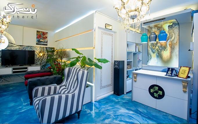 تزریق فیلر رووفیل در مطب طلایی