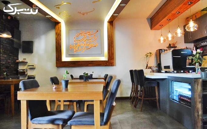 برگزاری جشن تولد در کافه نابا