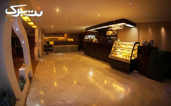 هتل فرید vip با منو کافی شاپ