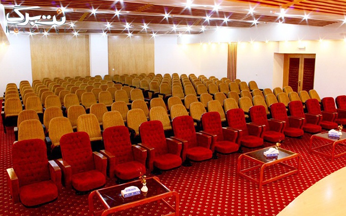 اقامت تک هتل گلستان (4ستاره)