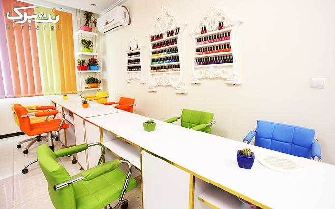پکیج 4 : کاشت ناخن در آرایشگاه گلستان هنر