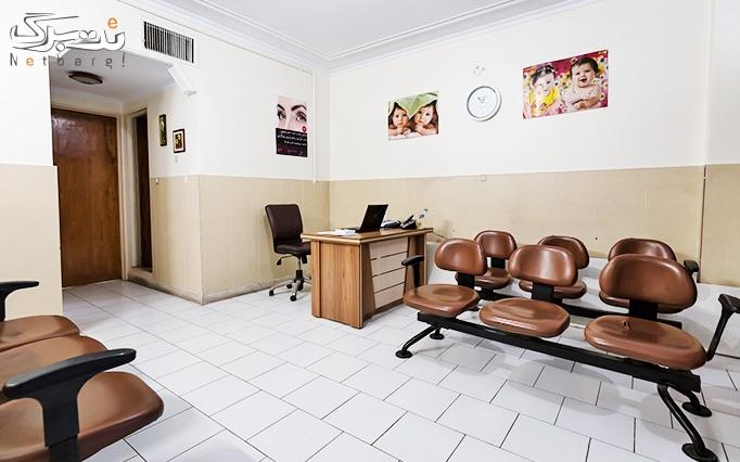 میکرونیدلینگ پوست در مطب دکتر هراتی