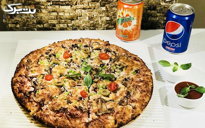 رز فود با منو خوشمزه پیتزا، پاستا،برگر و بشقاب داغ