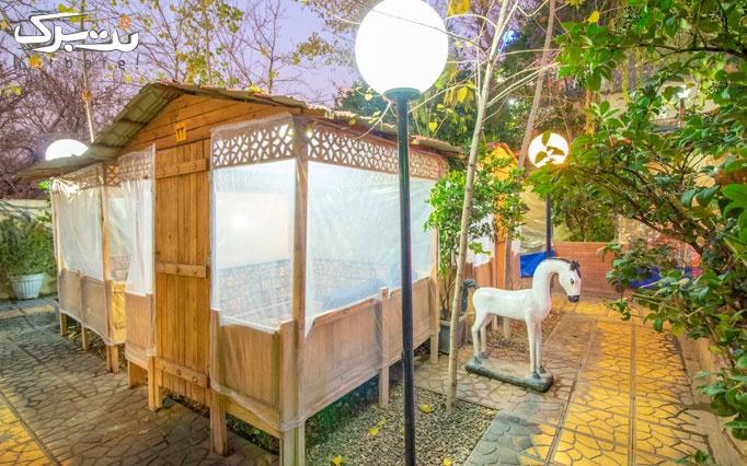 باغ رستوران کوهستان با منو غذایی و سرویس سنتی