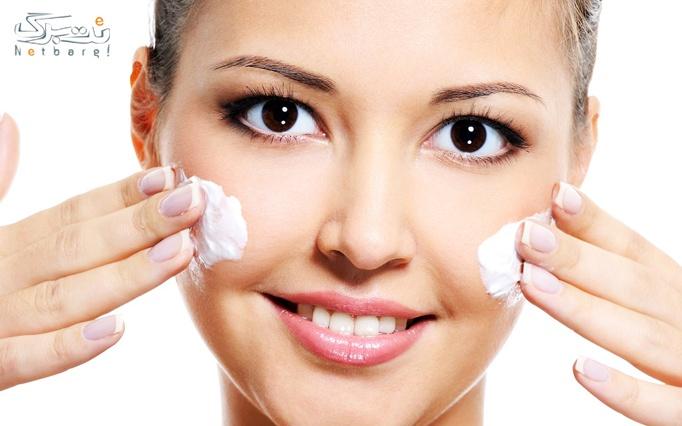 میکاپ و پاکسازی پوست در سالن زیبایی شقایق