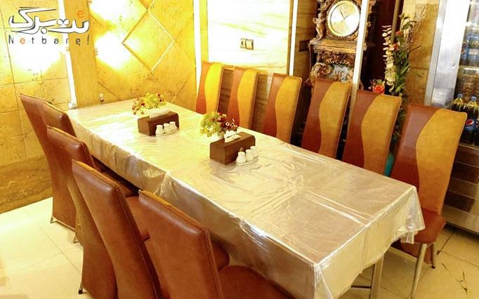 غذای ایرانی لذیذ در رستوران سفارشی