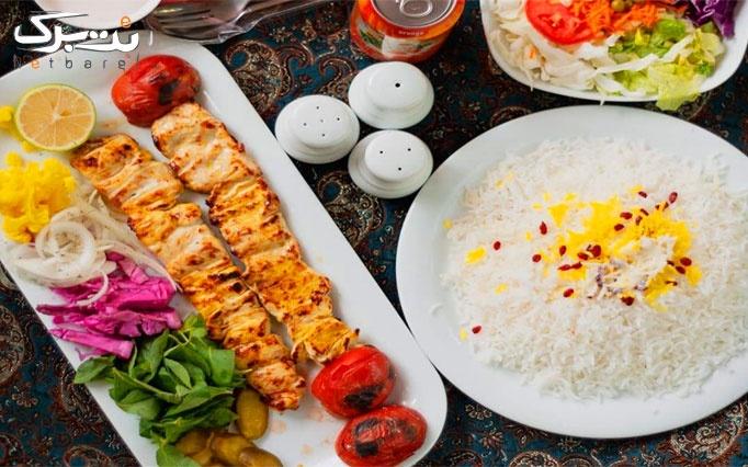 غذای ایرانی در رستوران مولانا