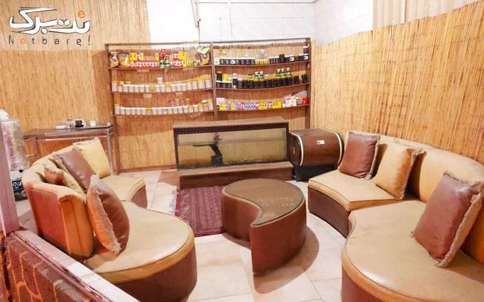 منوی شیشلیک در رستوران مولانا