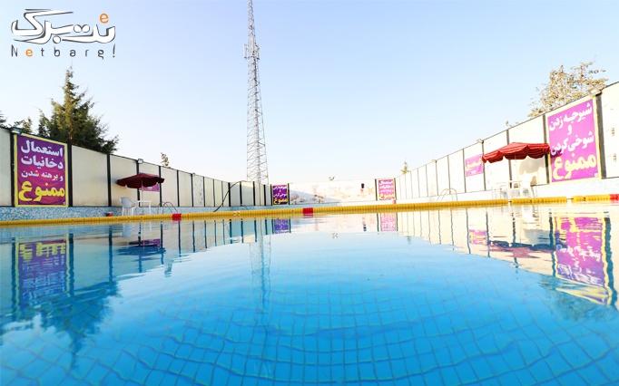 آموزش شنا در استخر چهارفصل بهشت مادران