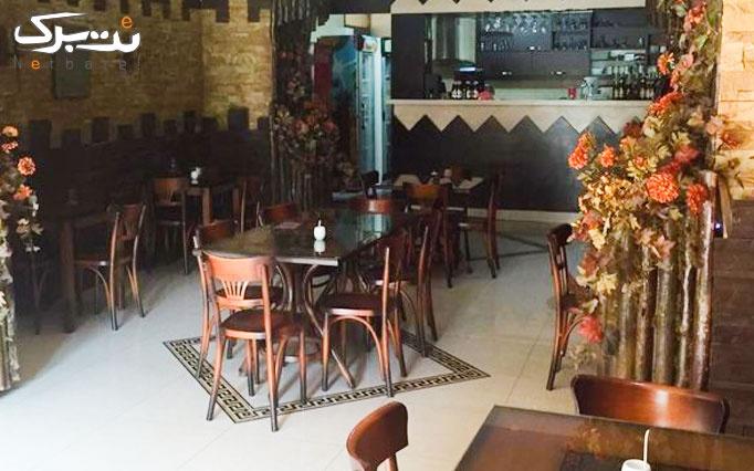 رستوران مرغ آمین فشم با سرویس چای سنتی