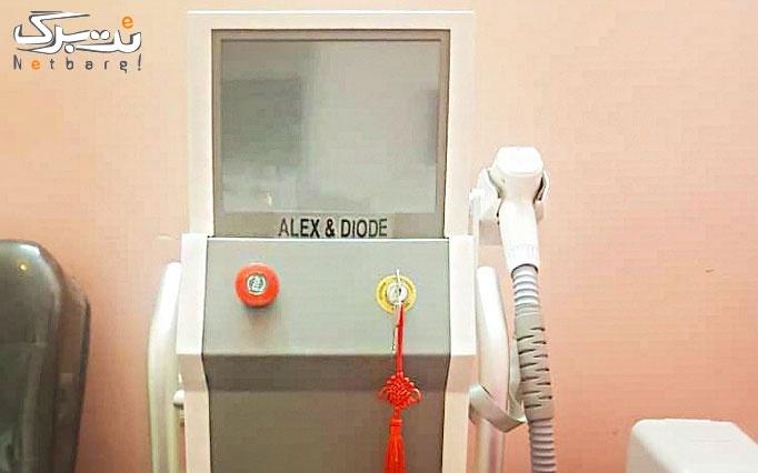 لیزر shr در مطب دکتر قربانی مقدم