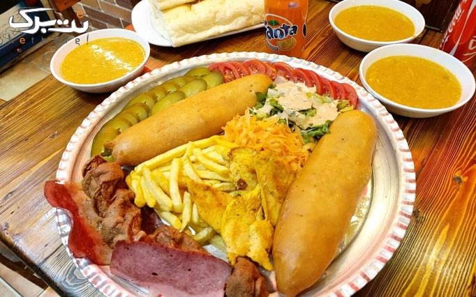 سینی 3 نفره غذایی در خانه پیراشکی