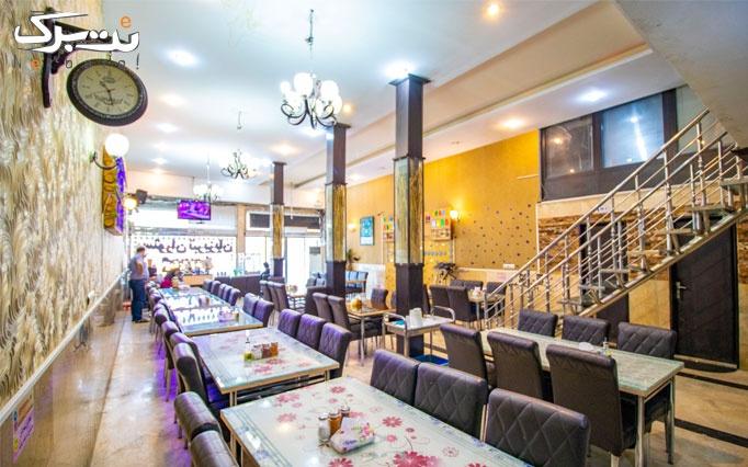 رستوران تبریزیان با پکیج های دو و سه نفره