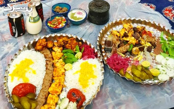 سینی ویژه رستوران سنتی شب یلدا