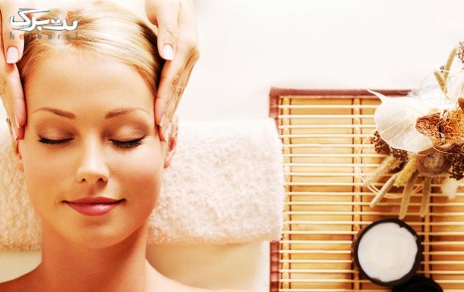 ماساژ سر و صورت در سالن زیبایی رزمینا
