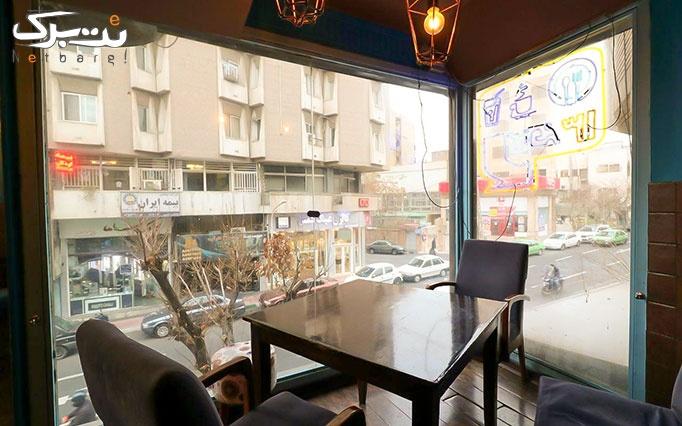 منو صبحانه در کافه سیزده 13