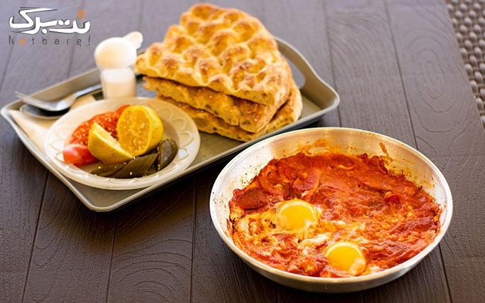 فست فود آلستوم با منو غذا و صبحانه