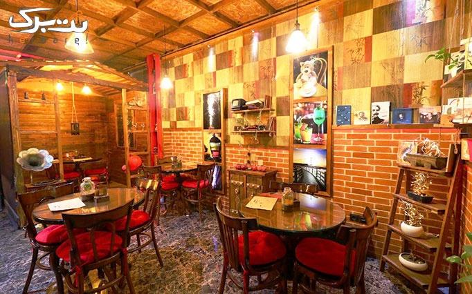 کافه پندار با منو کافه و سرویس سنتی دو نفره