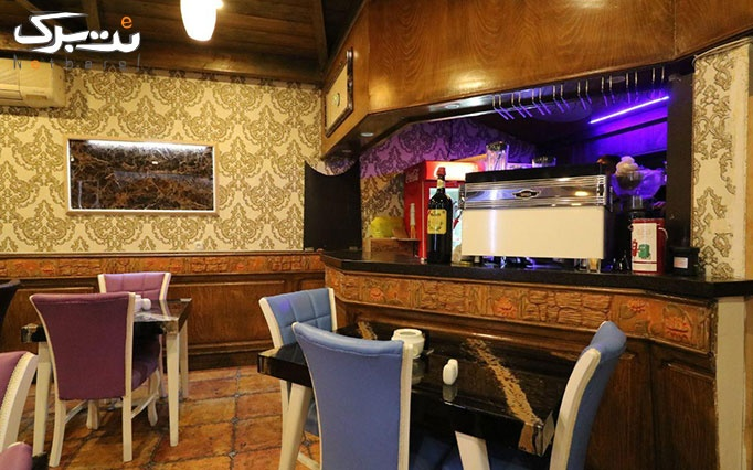 کافه رستوران دورهمی با منو باز غذایی