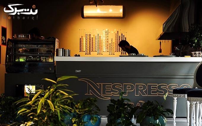 کافه رستوران نسپرسو با منو غذایی