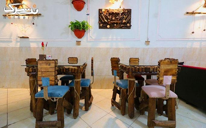 کافه و سرویس چای سنتی در کافه اینستا