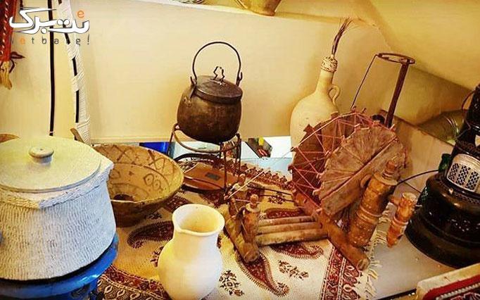 سرویس چای سنتی دو نفره در سفره خانه سلطان