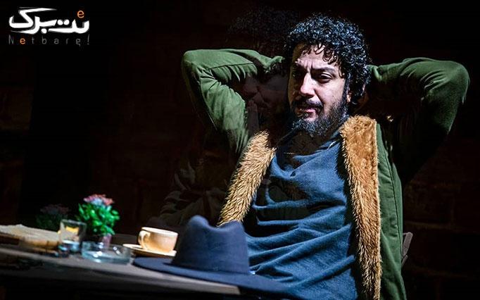 نمایش کمدی پاتوق در پردیس تئاتر شهرزاد