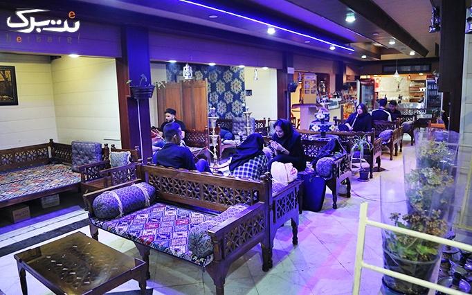 سفره خانه سنتی خلیج فارس با سرویس سنتی و کافه