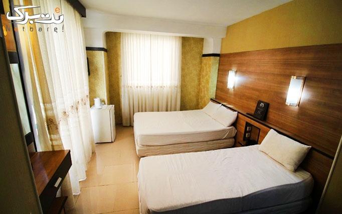 اقامت فولبرد در هتل 2 ستاره آریا مشهد