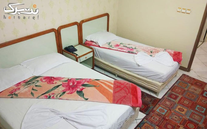 اقامت فولبرد در هتل ترنج