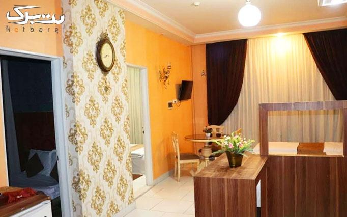 اقامت تک در هتل نگارستان مشهد