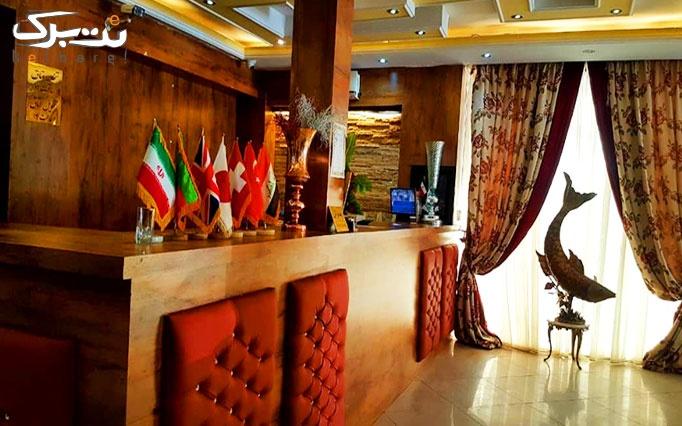 اقامت فولبرد(صبحانه نهار شام) در هتل نگارستان مشهد