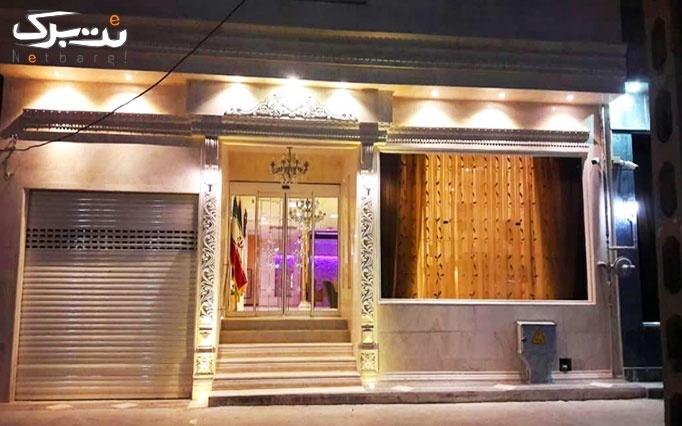 اقامت تک یا فولبرد در هتل جیحون مشهد