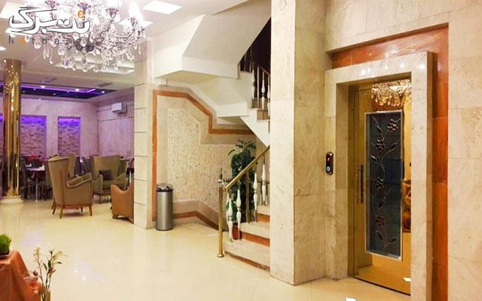 اقامت تک در هتل جیحون مشهد