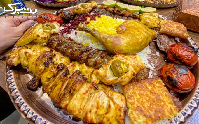 سینی 2 نفره غذا در سنتی سرای نگارین