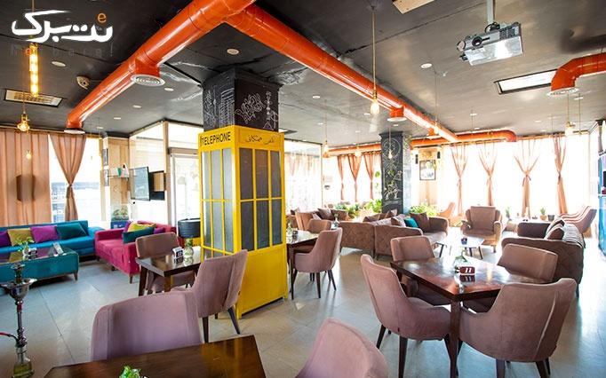 منوی برگر و سرویس سفره خانه در رستوران اتریش