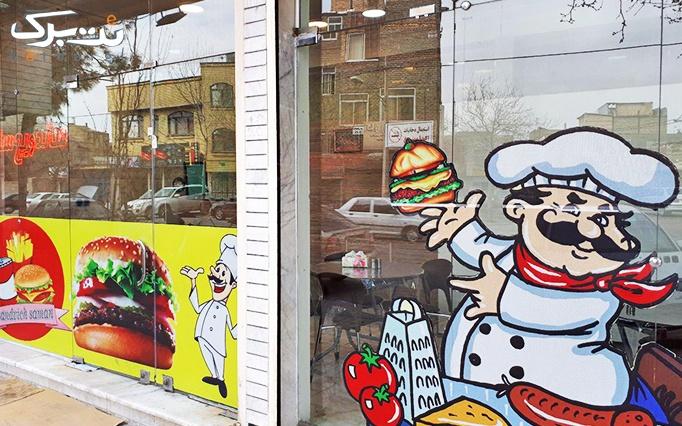 انواع ساندویچ نیم متری در فست فود سامان