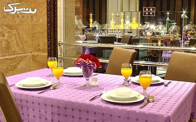 اقامت با صبحانه در هتل گل سرخ