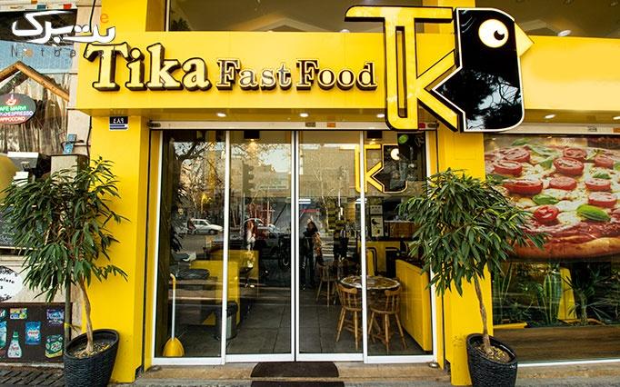 منو باز غذایی در فست فود تیکا