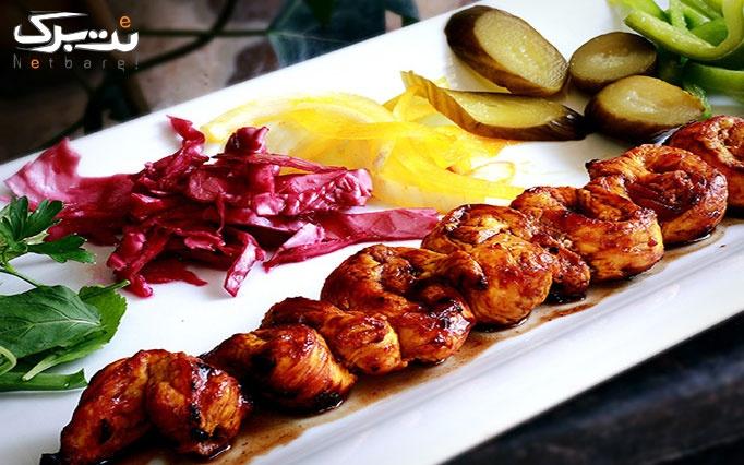 چلو جوجه کباب همراه با میز سالاد بار ستوران کادوس