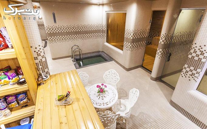 ماساژ ریلکسی در اسپا درخشان ( هتل ثامن )