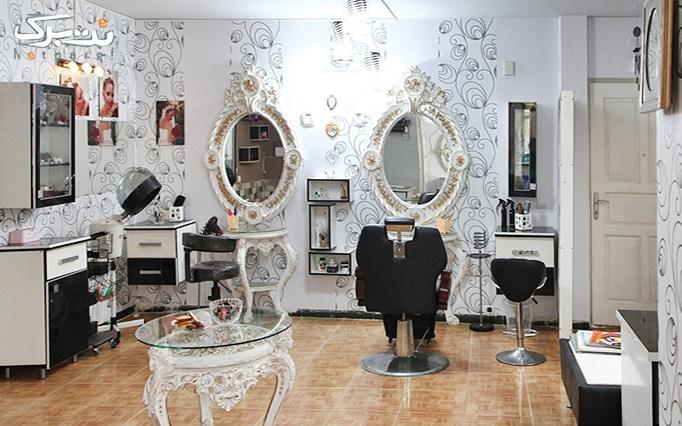 خدمات زیبایی مو در آرایشگاه المیرا