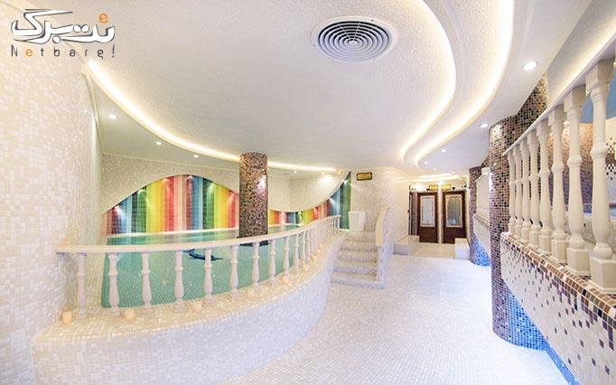 اسپا در مجموعه آبی هتل بین المللی قصر