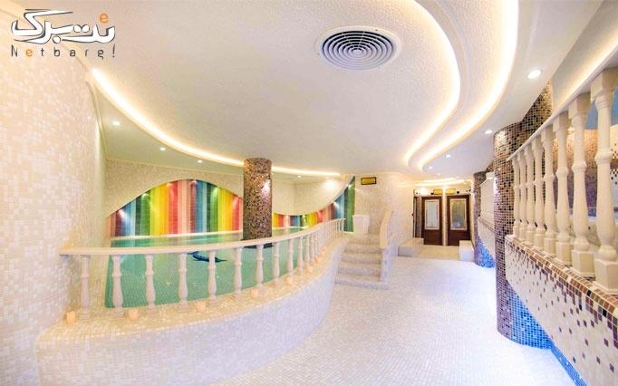 حمام ترکی در  مجموعه آبی هتل بین المللی قصر
