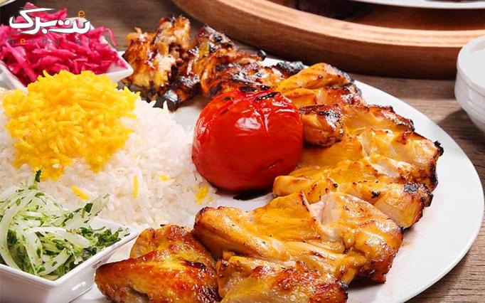 تله کابین توچال به همراه غذا در رستوران VIP گل یخ